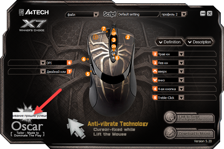 X7 oscar edition ( для мышей a4tech x7 ) версия 10. 07v03 это.